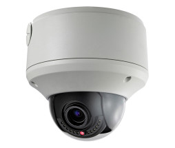 Proline Motorized Dome Camera