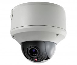 Proline 5MP Motorized Dome Camera